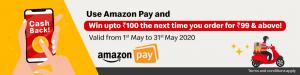 Mcdonald Amazon Pay Offer